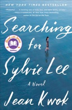 Searching for Sylvie Lee : a novel by Kwok, Jean