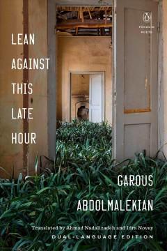 Lean against this late hour by ʻAbd al-Malikiyān, Garūs